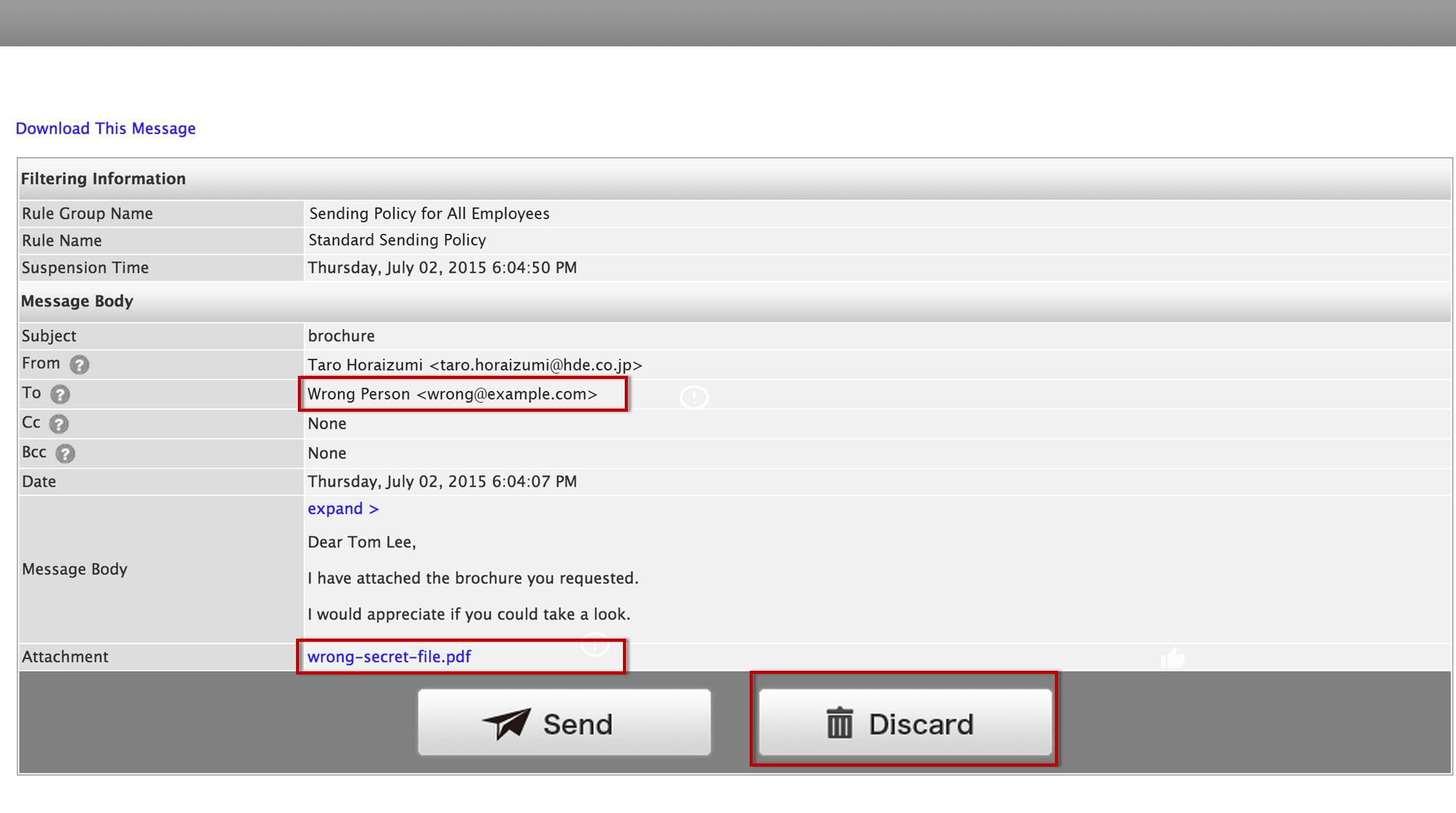 郵件取消傳送機制