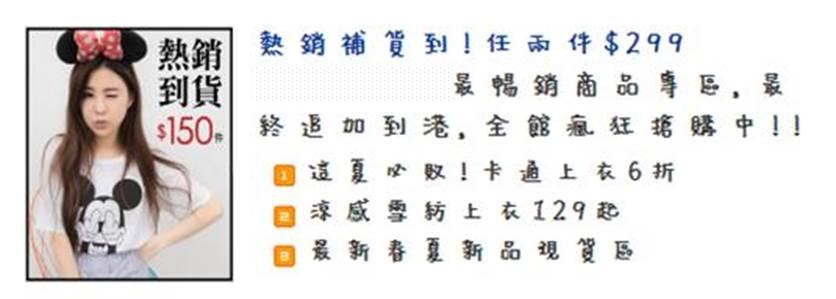 website-font
