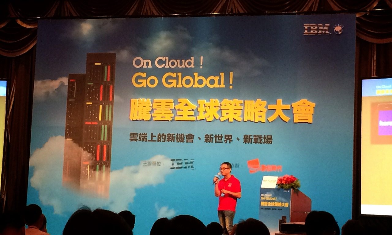 ibm-softlayer-on-cloud-go-global