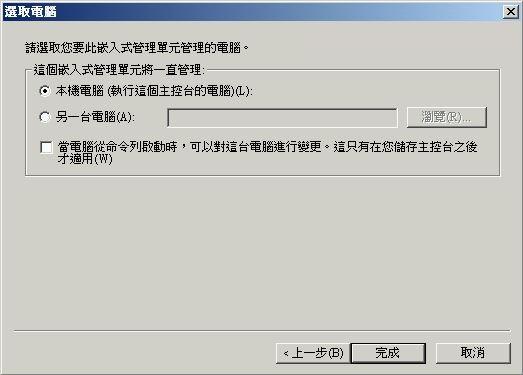 ssl-Windows Server 2008 R2
