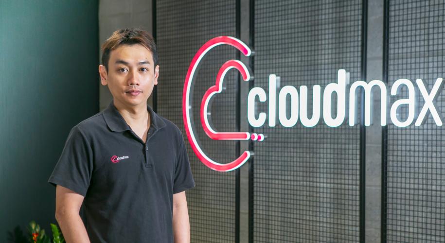 Cloudmax IBM Cloud