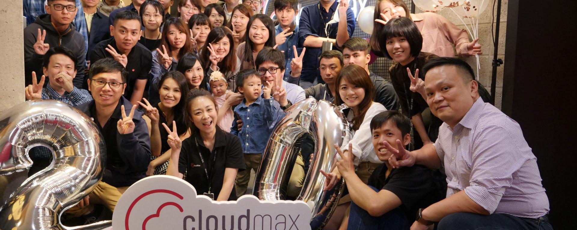 Cloudmax20th 全體合照