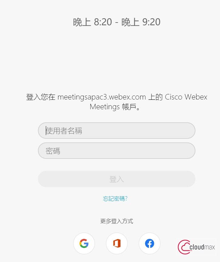 Cisco-Webex-meeting-login